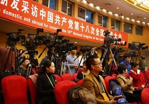 Китайские журналисты впервые за 20 лет провели забастовку против цензуры в СМИ