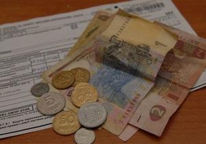 ЗН: В Киеве скидок на услуги ЖКХ не существует