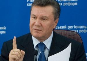 Янукович раскритиковал работы по ликвидации экологических проблем Калуша