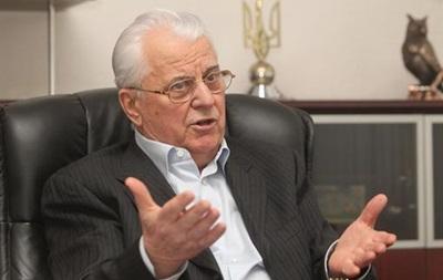 Кравчук поскаржився на пенсію в 14 тисяч