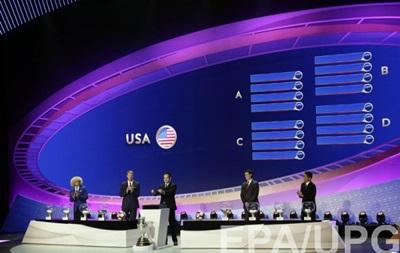 Кубок Америки-2016: Розклад турніру