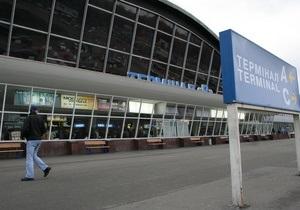 В аэропорту Борисполь задержали израильтянина, которого Интерпол разыскивал с 1995 года