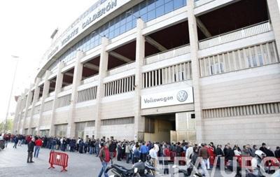 Барселона и Севилья разыграют Кубок Испании в Мадриде