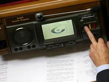 Запуск системы Рада: Яценюк попросил Кармазина надавить на знакомого
