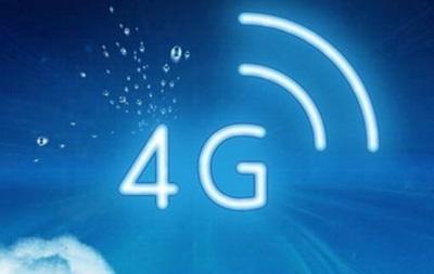 В Украине начали подготовку к внедрению стандарта связи 4G
