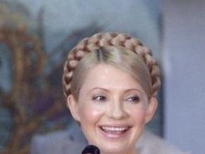 Тимошенко подарили бенгальскую тигрицу-альбиноса по имени Тигрюля