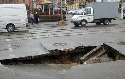 Біля цирку в Києві провалився асфальт