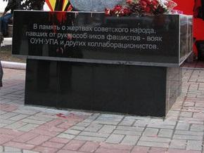 В Луганске хотят провести референдум по памятникам Екатерине ІІ и жертвам ОУН-УПА