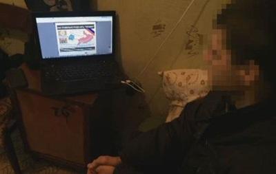 На Дніпропетровщині затримали адміна сепаратистських угруповань