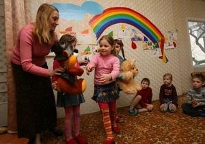 новости Киева - детский сад - дети - С 1 апреля киевляне смогут записать ребенка в садик в специальных центрах