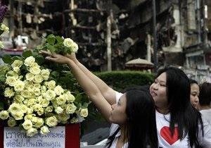 В Таиланде отменен комендантский час