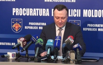 Генпрокурор Молдови подав у відставку