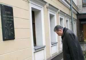 Посол в России: В результате Голодомора погибло больше всего украинцев