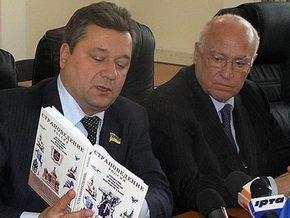 Черномырдин: Россия ошиблась в Украине (обновлено)
