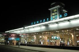 Аэропорт Домодедово работает от резервной подстанции