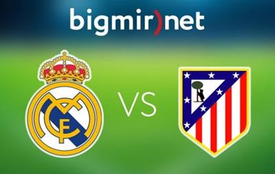 Реал - Атлетіко 0:1 трансляція матчу чемпіонату Іспанії