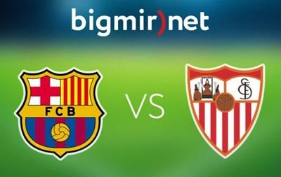 Барселона - Севілья 2:1 Онлайн трансляція матчу чемпіонату Іспанії