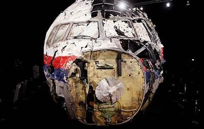 Bellingcat: російська версія аварії МН17 не витримує критики