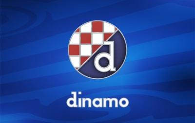 Юнацька ліга УЄФА: Динамо (Загреб) вилучене з розіграшу