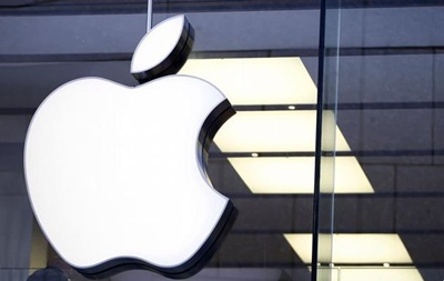 Apple виграла суд у протистоянні з ФБР