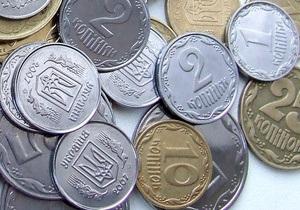 Нацбанк не намерен изымать из обращения мелкие монеты