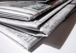 Доходы украинской прессы от рекламы в этом году вырастут на 10-15% - эксперты