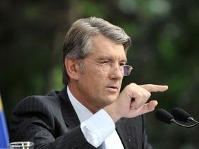 Ющенко: Моя семья страдает из-за того, что я Президент