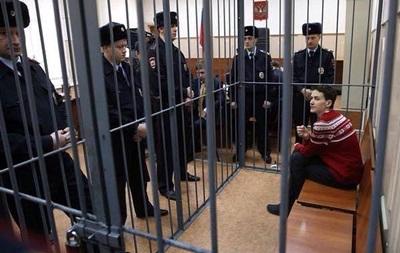 Для Савченко вимагають 23 роки колонії