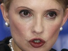 Тимошенко успокоила газовщиков: завтра НКРЭ пересмотрит тарифы