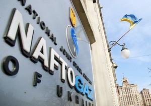 Нафтогаз - Кабмин Азарова хочет выделить более 24 млрд гривен чтобы привести Нафтогаз к прибыли - Ъ