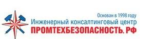 Итоги планового совещания с директорами филиалов ООО  ИКЦ  Промтехбезопасность .