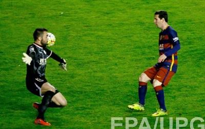 Хет-трик Мессі допоміг Барселоні обіграти Райо Вальєкано