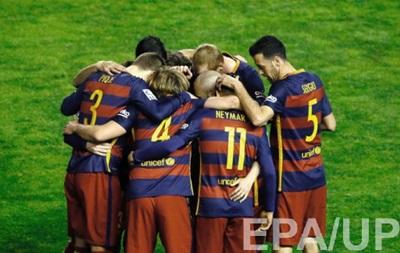 Барселона продовжила рекордну безпрограшну серію