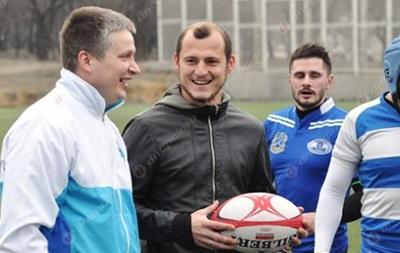 Футболіст Дніпра допоміг українським регбістам