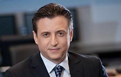 Онлайн-конференція: Постав запитання Олександру Денисову