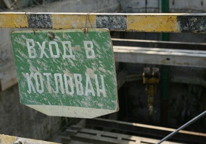 В сквере на Прорезной в Киеве вырыли котлован