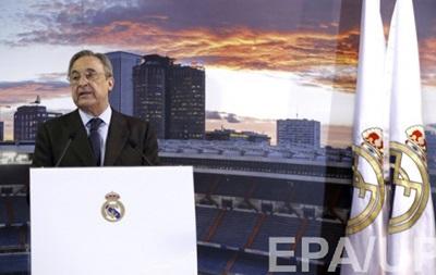 Перес может покинуть пост президента Реала