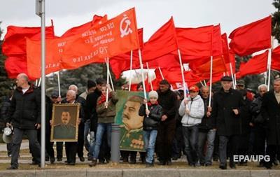 В грузинском Гори отметили годовщину смерти Сталина