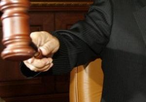 Судьи Верховного Суда считают, что высказывания замгенпрокурора наносят вред их авторитету