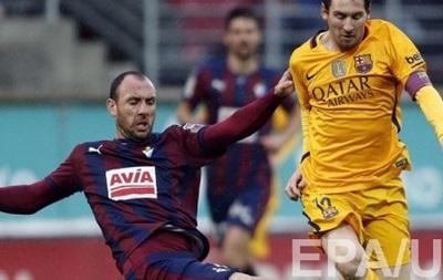 Ейбар - Барселона 0:4. Відео голів та огляд матчу чемпіонату Іспанії