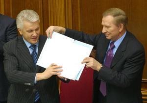 УП: Генпрокуратура отказалась возбуждать дела против Кучмы и Литвина