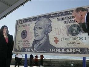 ВВП США начнет расти с 2010 года