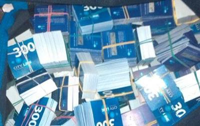 В ЛДНР пытались провезти продукты и оборудование для IP-телефонии