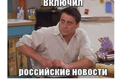 Обзор ИноСМИ: война мемов Украины и России