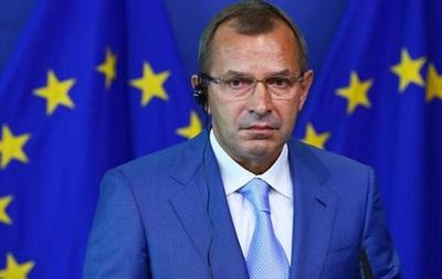 Австрійські компанії Клюєвих заявили про банкрутство - ЗМІ