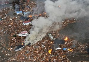 На одной из АЭС Японии возник пожар