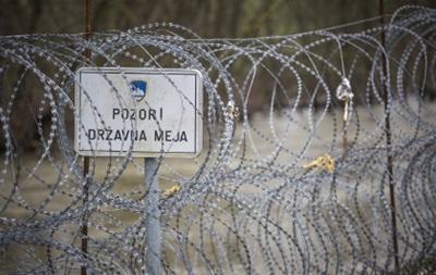 Словенія обмежує в їзд для біженців
