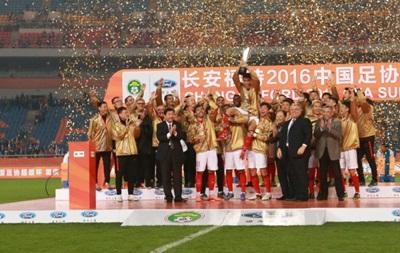 Китайський Гуанчжоу Евергранд став найдорожчим футбольним клубом у світі