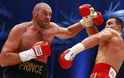 Уемблі відмовився прийняти бій Кличко - Ф юрі через висловлювання британця