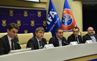 Українським уболівальникам спростять процедуру отримання французьких віз